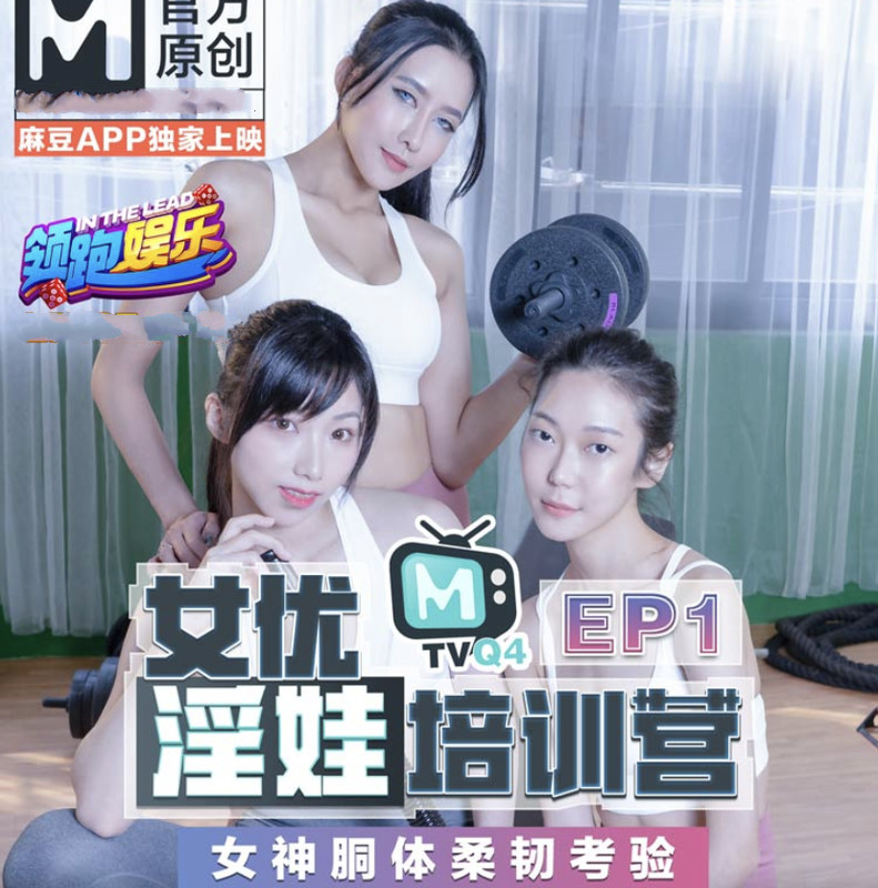 【線上x20】大二學姐強行餵新生吃奶~旁邊有幾個男女學生在拍照