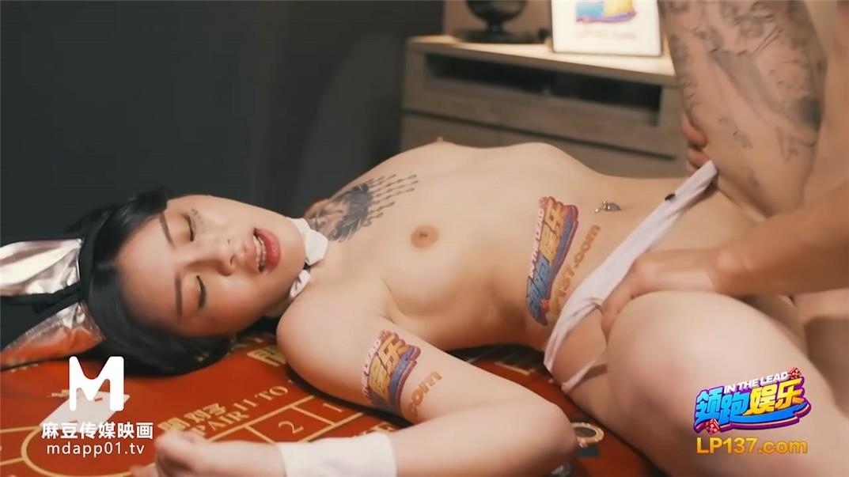 【線上x20】純秘書遙控電幹~電愛自摳嫩穴直到高潮