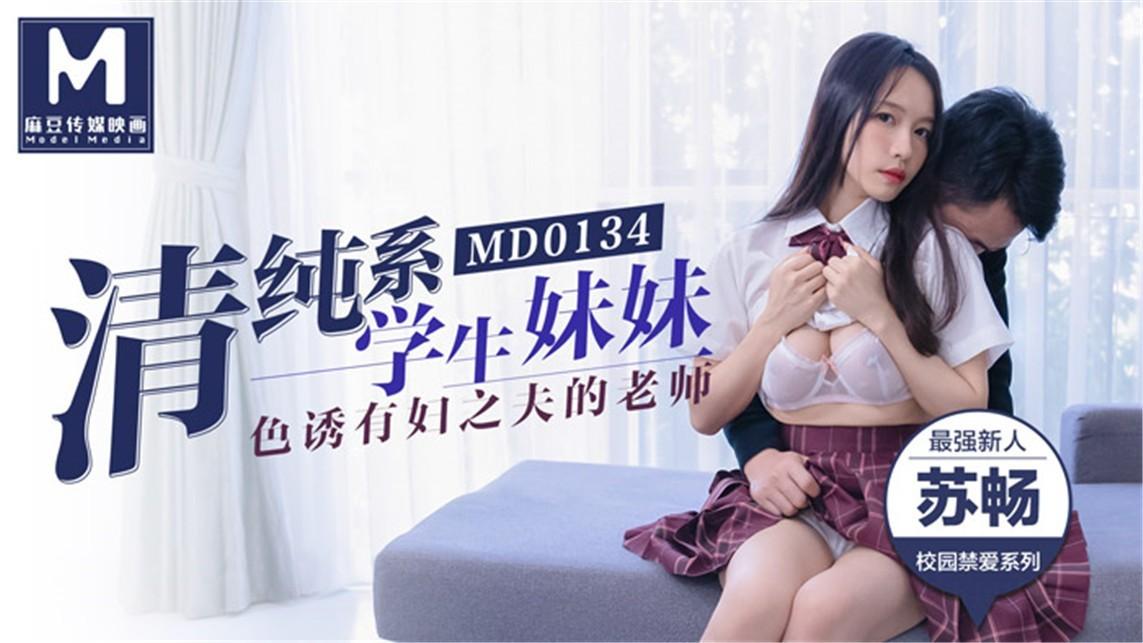 【線上x20】皇家華人~國際交換生的粗體驗